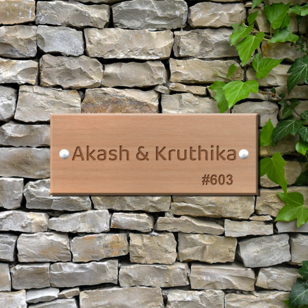 Engraved Wooden Name Plate