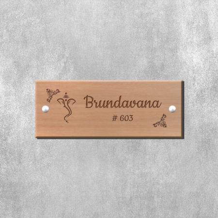 Engraved Wooden Name Plate - Ganesha