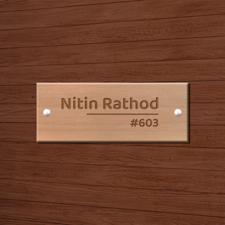 Engraved Wooden Name Plate -Plain