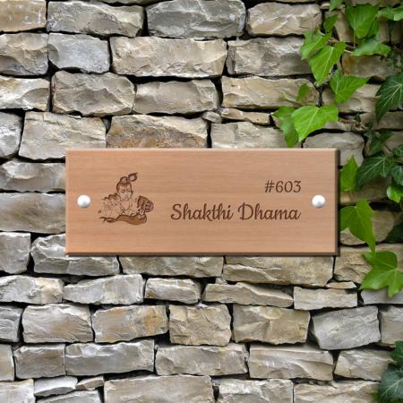 Engraved Wooden Name Plate -Radha Krishna
